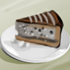 Gateau with grains of cafe.png